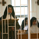 Monastery of the Poor Clares photo album thumbnail 9